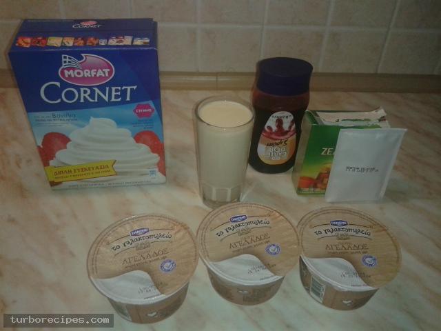 Γλύκισμα γιαουρτιού με βύσσινο - Υλικά συνταγής