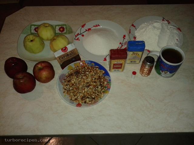 Νηστίσιμη μηλόπιτα - Υλικά συνταγής