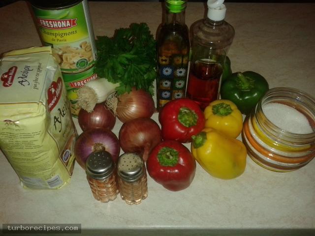 Νηστίσιμη μανιταρόπιτα - Υλικά συνταγής