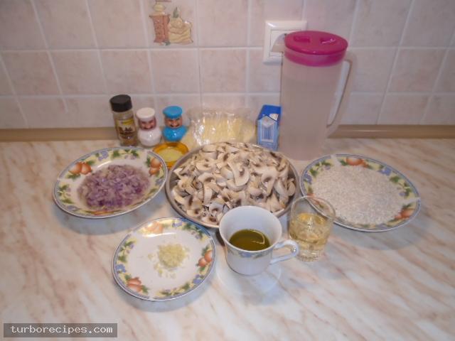 Ριζότο με μανιτάρια - Βήμα 1