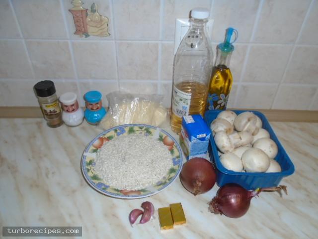Ριζότο με μανιτάρια - Υλικά συνταγής