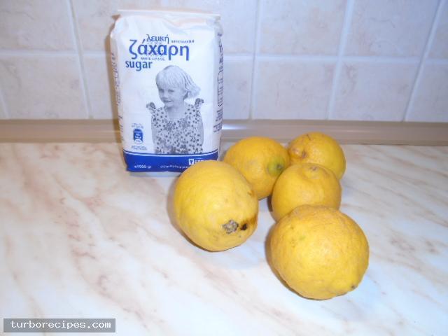 Μαρμελάδα λεμόνι - Υλικά συνταγής