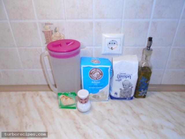 Ζύμη για πεϊνιρλί - Υλικά συνταγής