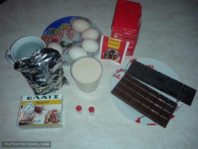 Σοκολατόπιτα - Υλικά συνταγής
