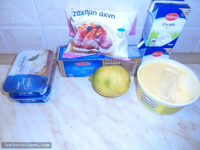 Τσιζκέικ λεμόνι - Υλικά συνταγής