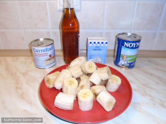 Παγωτό μπανάνα με ζαχαρούχο γάλα - Υλικά συνταγής