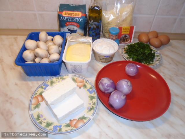 Μανιταρόπιτα χωρίς φύλλο - Υλικά συνταγής
