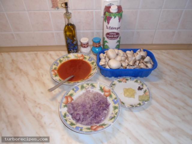 Νηστίσιμος κιμάς μανιταριών - Βήμα 1