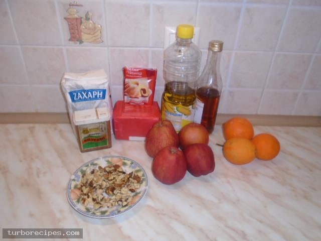 Νηστίσιμο κέικ με μήλα - Υλικά συνταγής