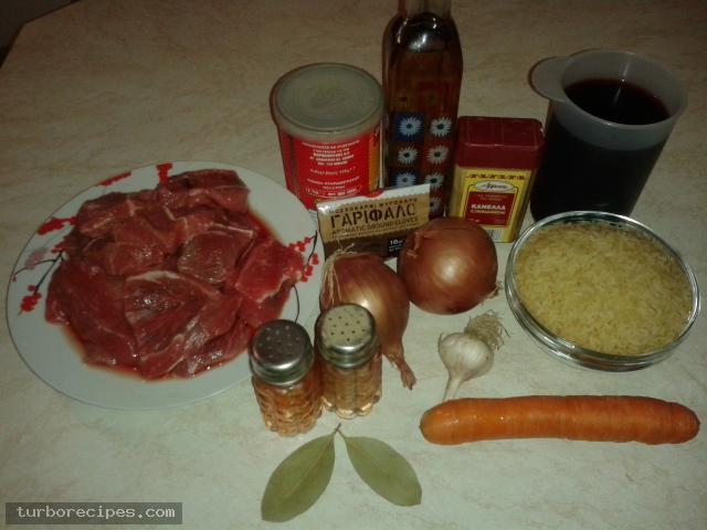 Μεθυσμένο μοσχαράκι με ρύζι - Υλικά συνταγής
