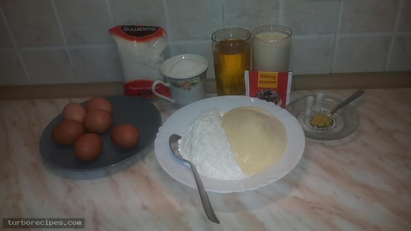 Ραβανί - Υλικά συνταγής