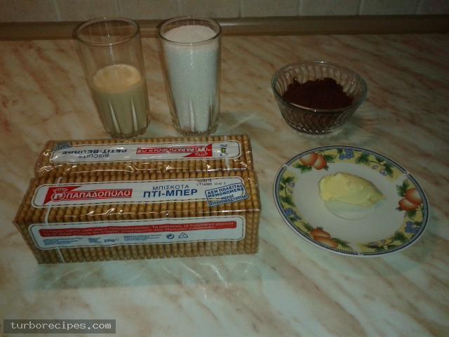 Σφιχτό μωσαϊκό - Υλικά συνταγής