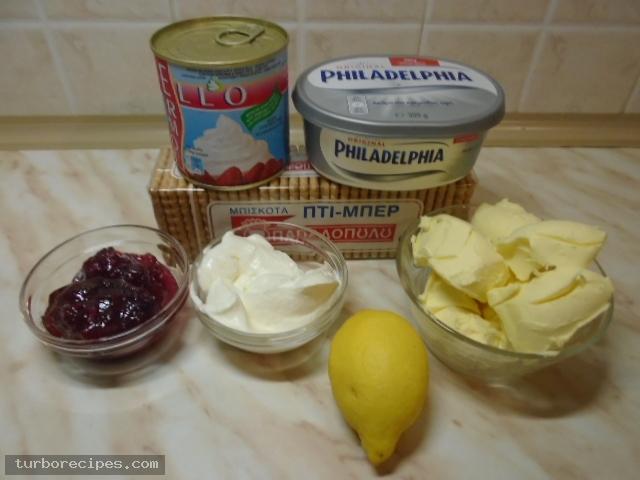 Εύκολο τσιζ κέικ - Υλικά συνταγής